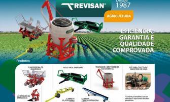 Máquinas agroindustriais